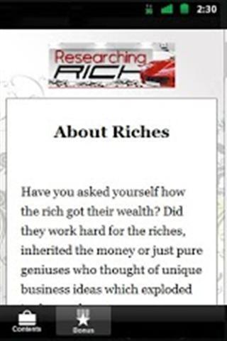 《 富有的秘密 》截图欣赏
