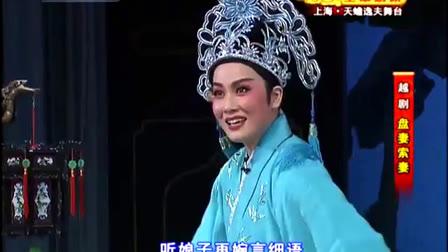 越剧王凌霞素颜照片