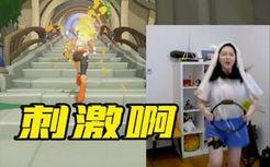 这是什么声音?刘飞儿在玩健身环?有点刺激啊!