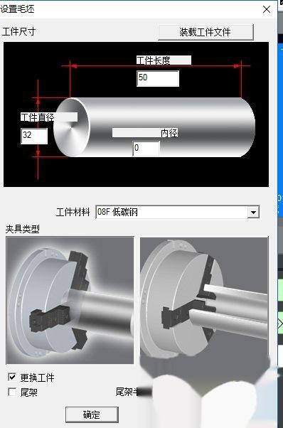 广州数控机床G71指令编程