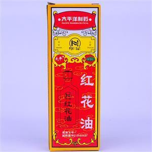 红花油(16g/瓶) -