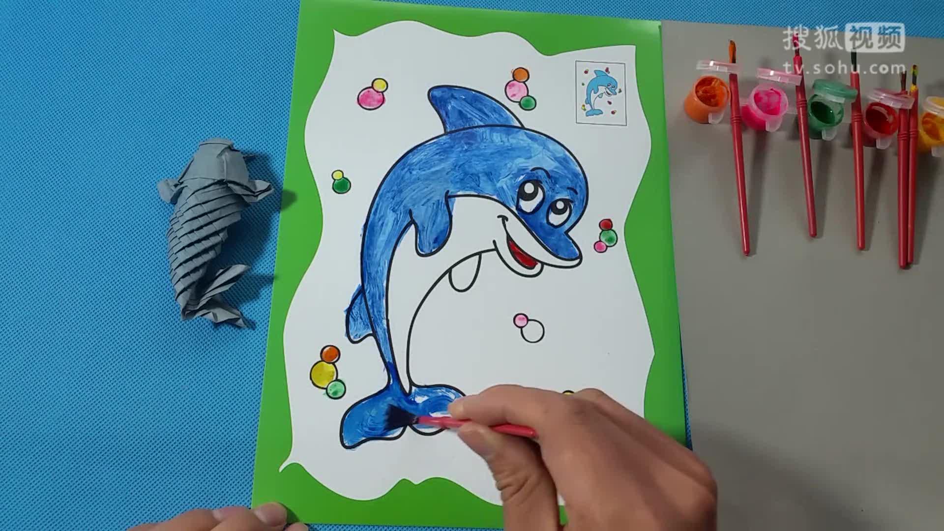 儿童水粉画 海豚水彩画智力手工diy 水彩画沙画涂色手工教学 小.
