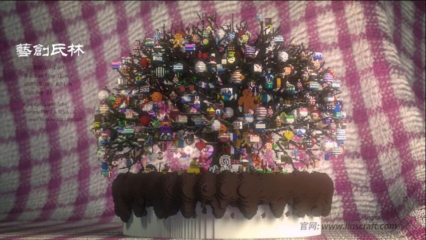 糖果树.jpg