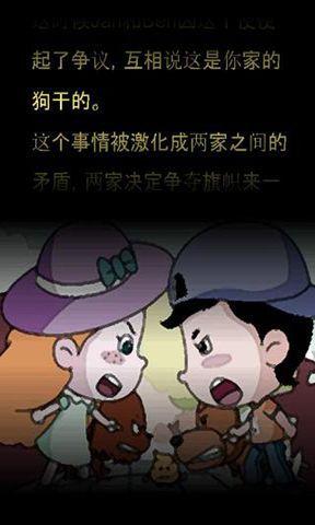 孙子兵法游戏(来自:)