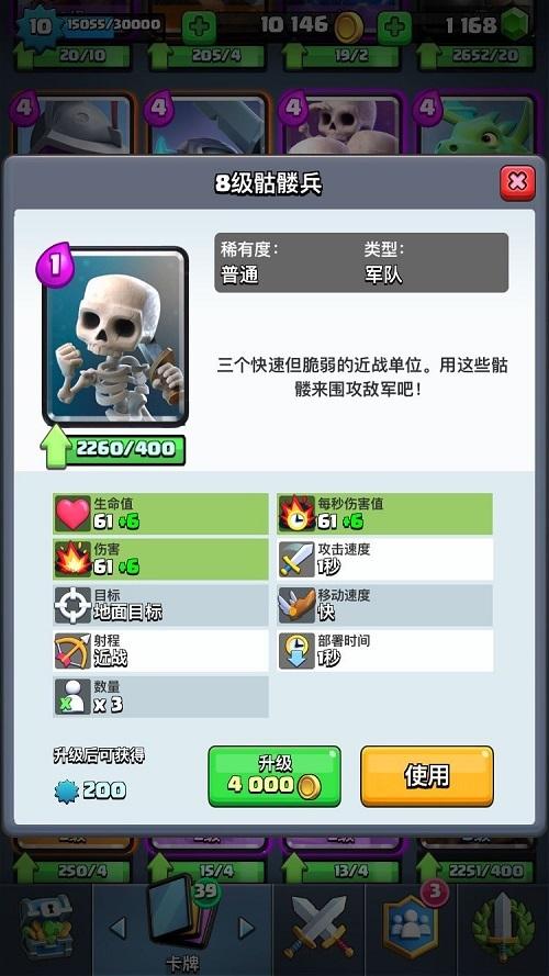 冷门卡的应用:小骷髅1.jpg