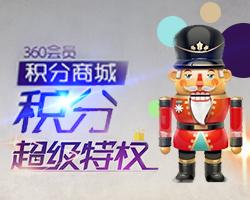 ** 上海儿童博物馆 ( 2012 / 3 骑游 ) - genrong1946 - genrong1946的博客