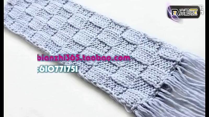 鱼骨针围巾的织法视频教程 织围巾的花样方法