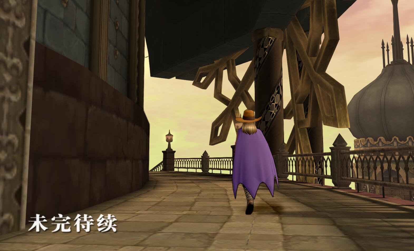 古兰泽朵拉王城攻略-真实的世界1.jpg