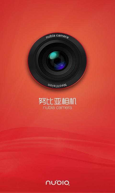 《 nubia相机 》截图欣赏