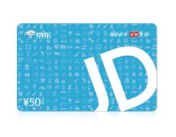 购买权竞拍—1元得京东E卡50