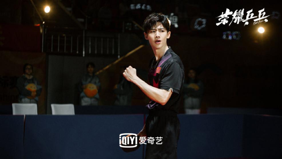 《荣耀乒乓》白敬亭许魏洲热血竞技 种梦传媒将职业体育剧打造成