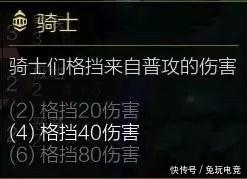 LOL:云顶之弈变种游侠异军突起 灵活变阵稳定拿名次