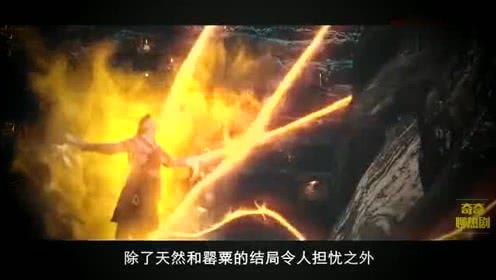 《钟馗捉妖记》大结局:凌兮黑化杀了杨仁执,天然回天庭做神仙