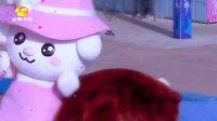 <b>人偶总动员</b> 160506 小D变身可爱公主 优雅休息笑喷肖骁