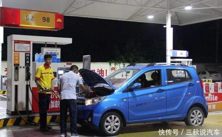 <b>新手开车费油在所难免!老司机好心劝一句:关一个按钮能省20%油</b>