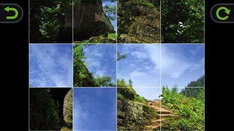 《 旅游碧峰峡拼图 》截图欣赏