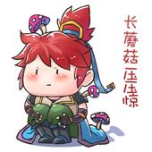 梦幻西游饭团脸表情包.jpg
