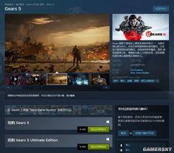 GC 2019:《战争机器5》Steam开启预购 标准版售价249元