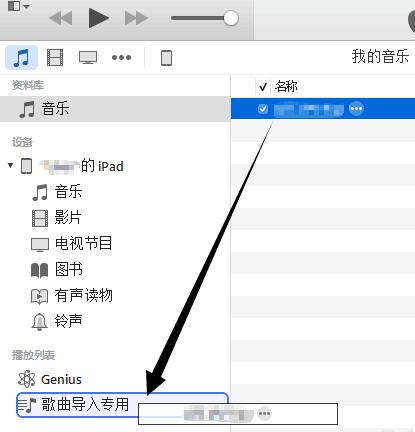 苹果QQ电信导入音乐?设备苹果导入苹果5手机是4g音乐吗图片