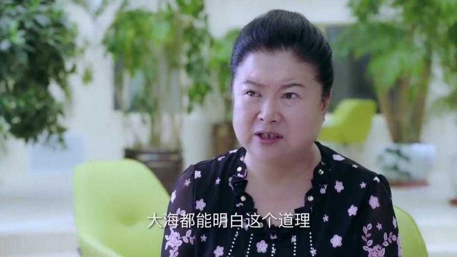 刘家媳妇:三朵生病,本想逃离丈夫,没想到反而被深情告白