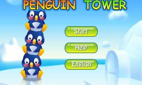 《 企鹅天使 》截图欣赏