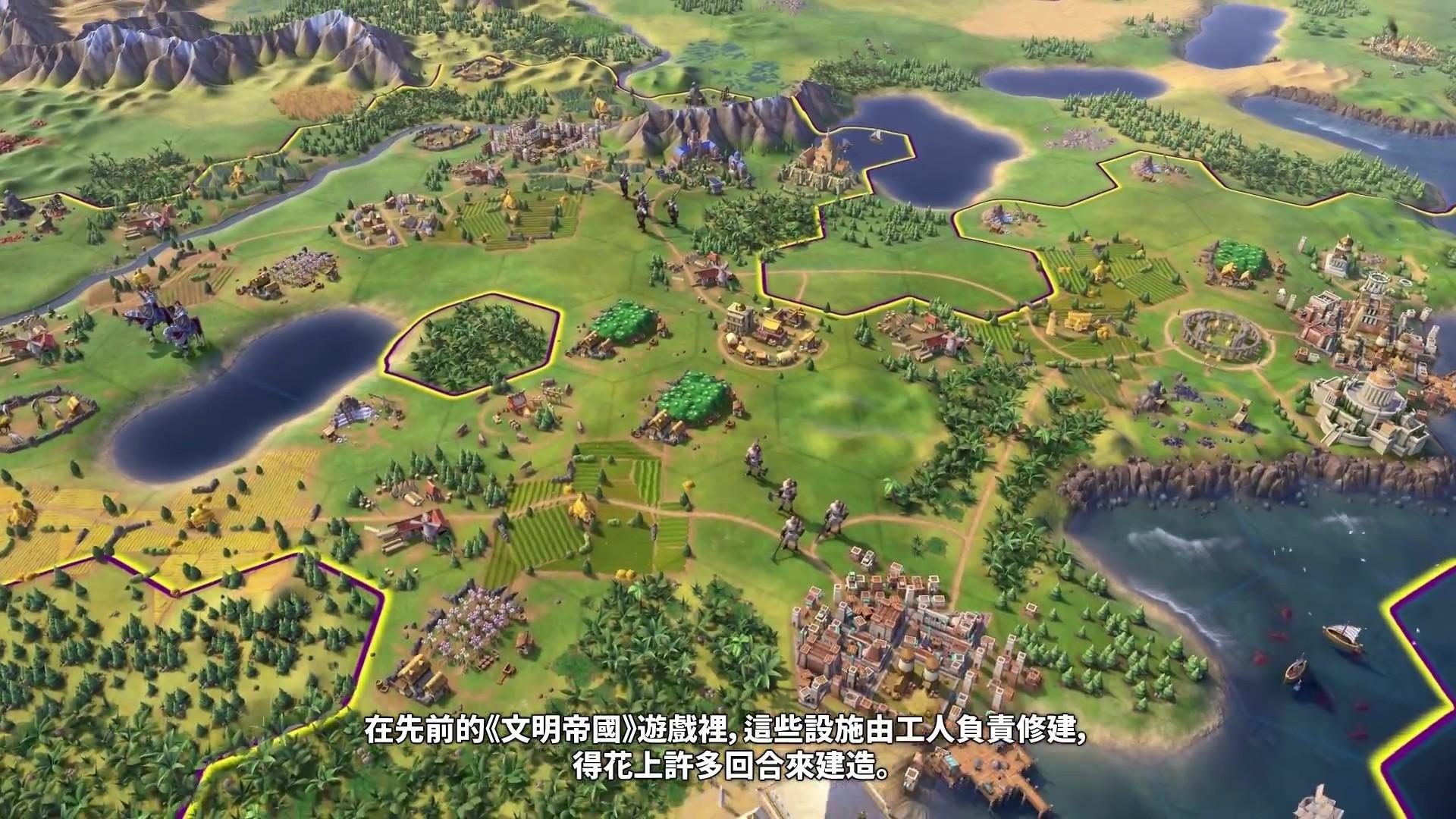 《文明6》建造者中文视频