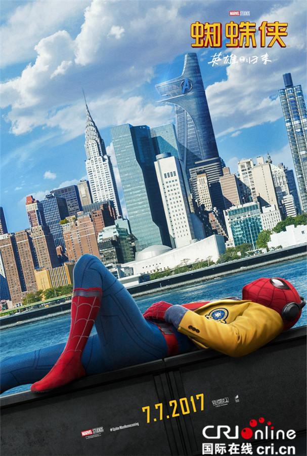 《蜘蛛侠》破2.6亿 怀旧风预告再现小时候的超级英雄