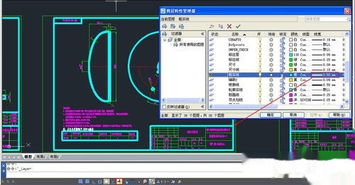 CAD中设置了线宽,线办法细的,打印正常?cad没还是缩放图片