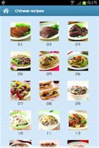 《 中国牛肉食谱 》截图欣赏
