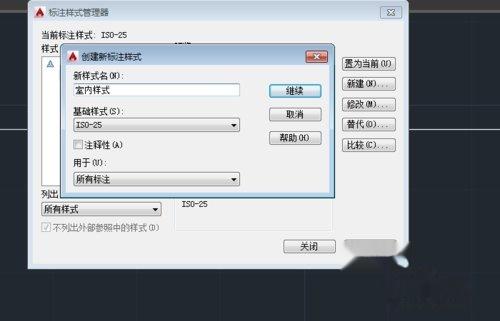 cad修改标注的内存cad虚拟字体v内存怎么办不足图片