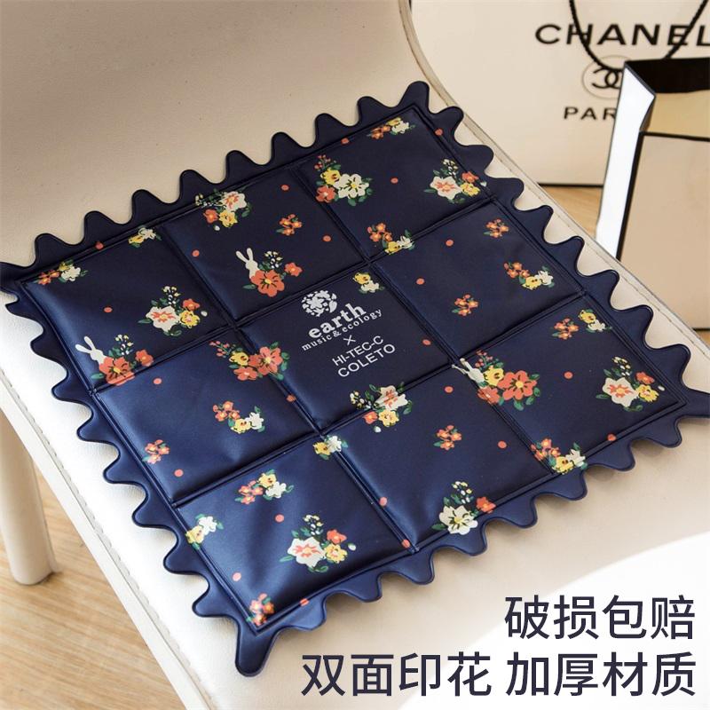 【凉快】夏天卡通冰晶冰垫办公室散热椅垫