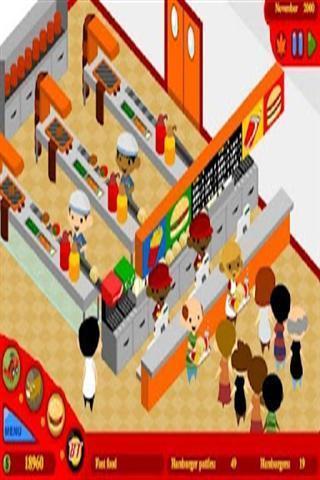 《 汉堡大亨 》截图欣赏