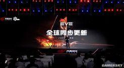 《EVE Online》全球同步更新 正版手游实机画面公开