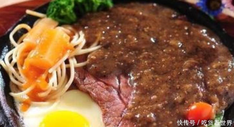 去西餐吃牛排,为何盘子里总会放一个生鸡蛋?不懂可别直接吃掉
