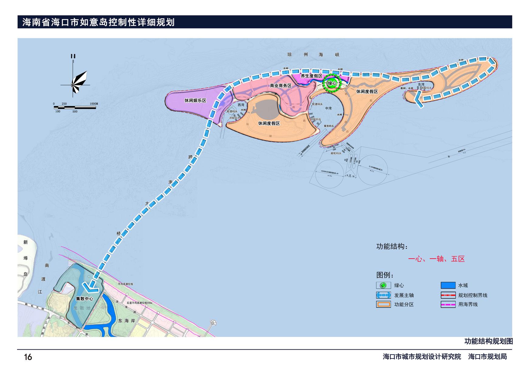 海口如意岛跨海大桥18日开工 预计2019年建成通车