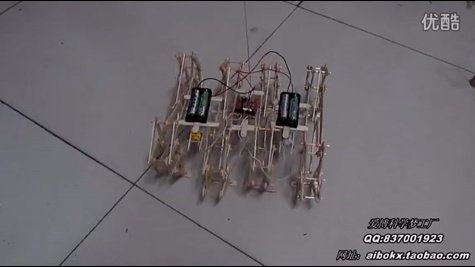 多足机器人 科技小制作