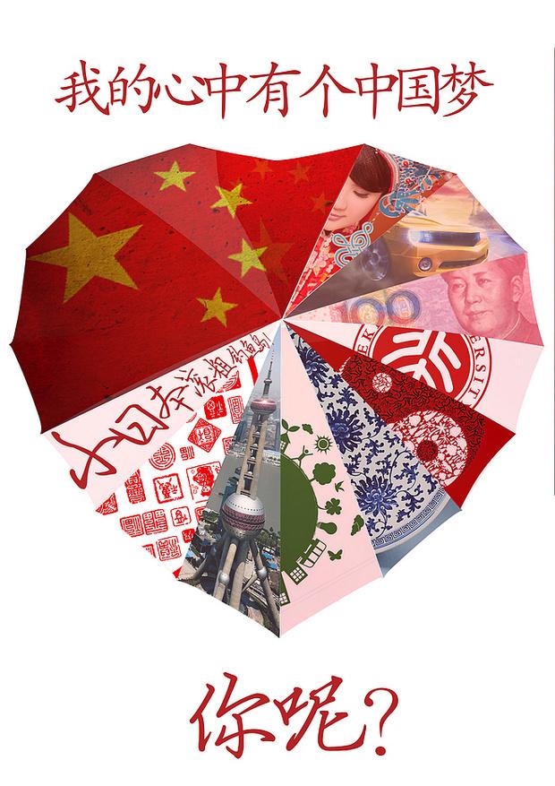中国梦的一幅画