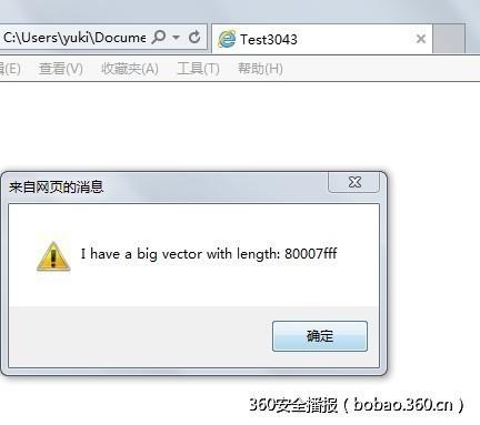 http://p9.qhimg.com/t01c2b3e6430a14c99e.jpg