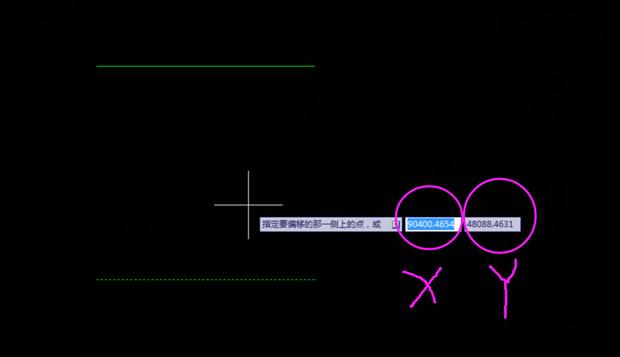 在CAD中,指定v意思距离后面的意思是管件数字cad图片