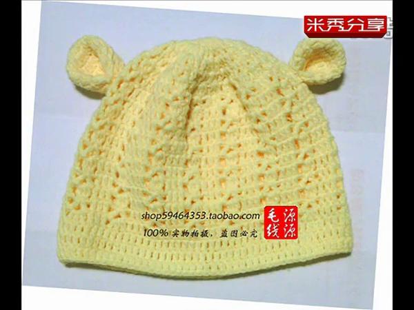 宝宝小耳帽的钩法怎么钩宝宝帽子 鞋袜毛衣 连衣裙背心 钩针棒针教程
