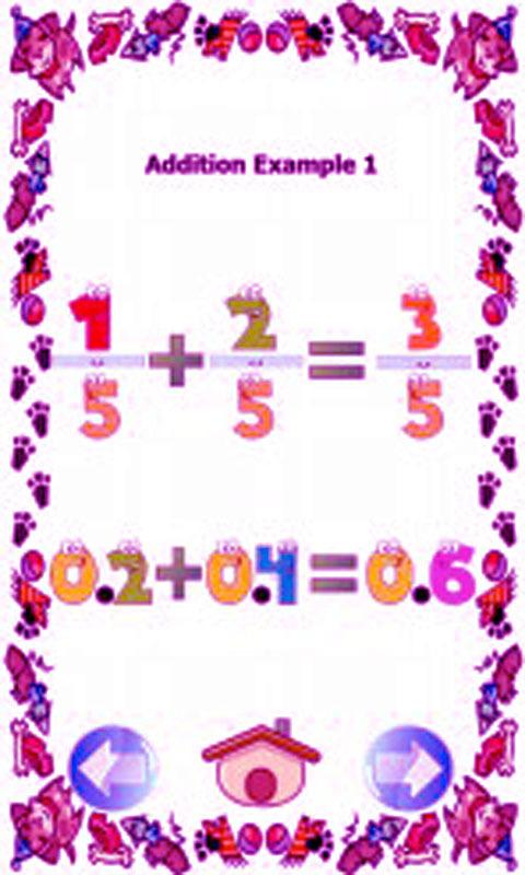 漂亮的数学板书边框图片