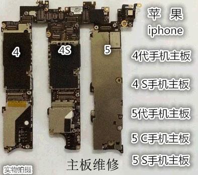 苹果手机主板维修