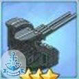 127mm连装高射炮T2.jpg