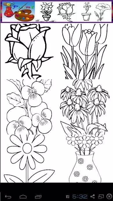 创意花瓶简笔画 彩色花纹