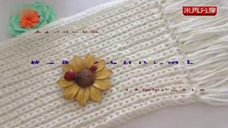织围巾零基础编织教程 编织元宝针围巾