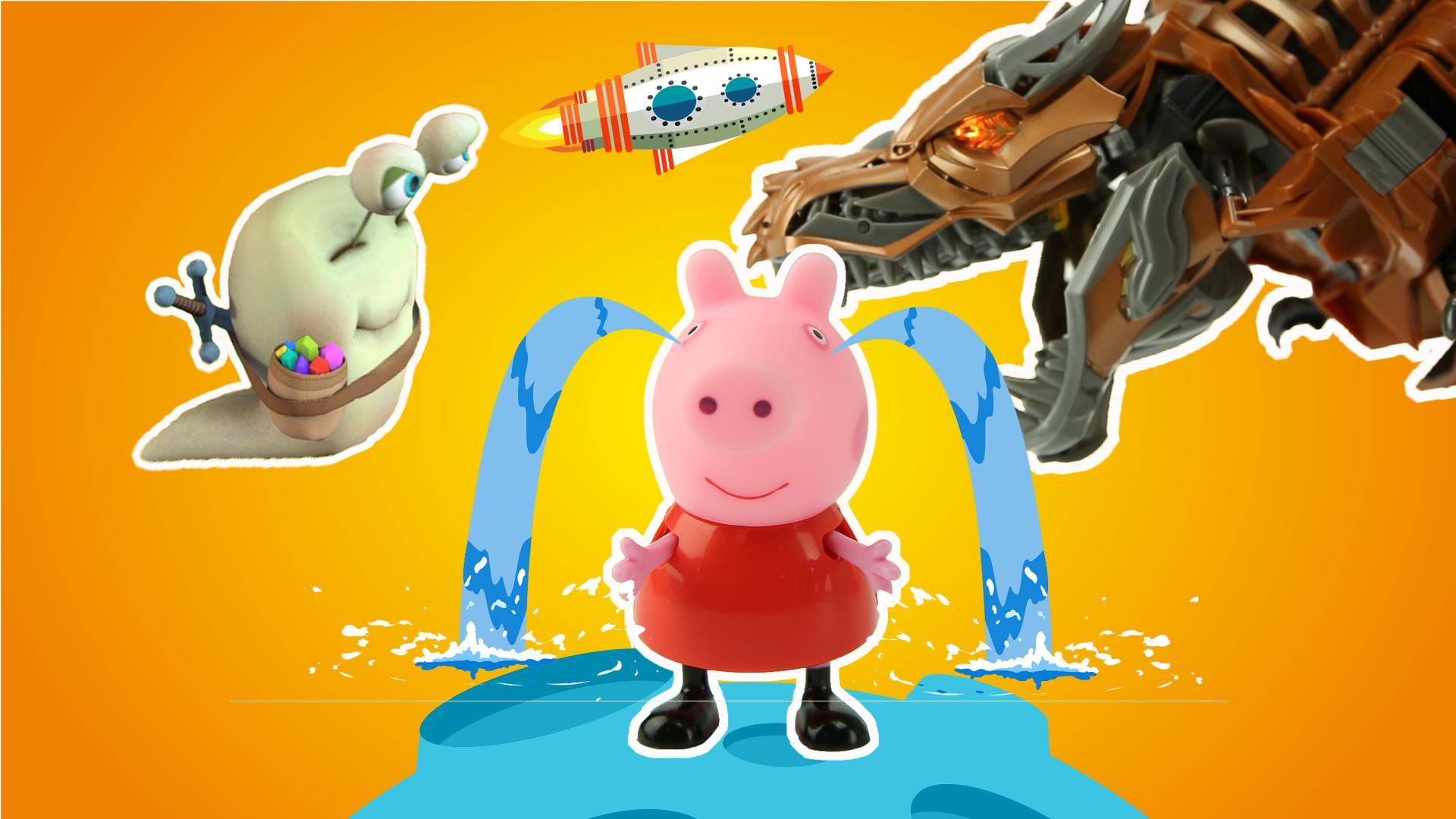 粉红猪小妹被恐龙怪兽袭击啦 小猪佩奇.