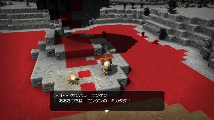 勇者斗恶龙创世小玩家4-2拉达托姆平原图文攻略
