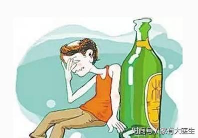 5个信号告诉你:不能再喝酒了! - 一统江山 - 一统江山的博客
