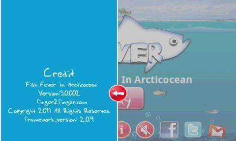 《 浑水摸鱼之北冰洋 》截图欣赏