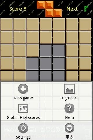 消灭彩砖截图1